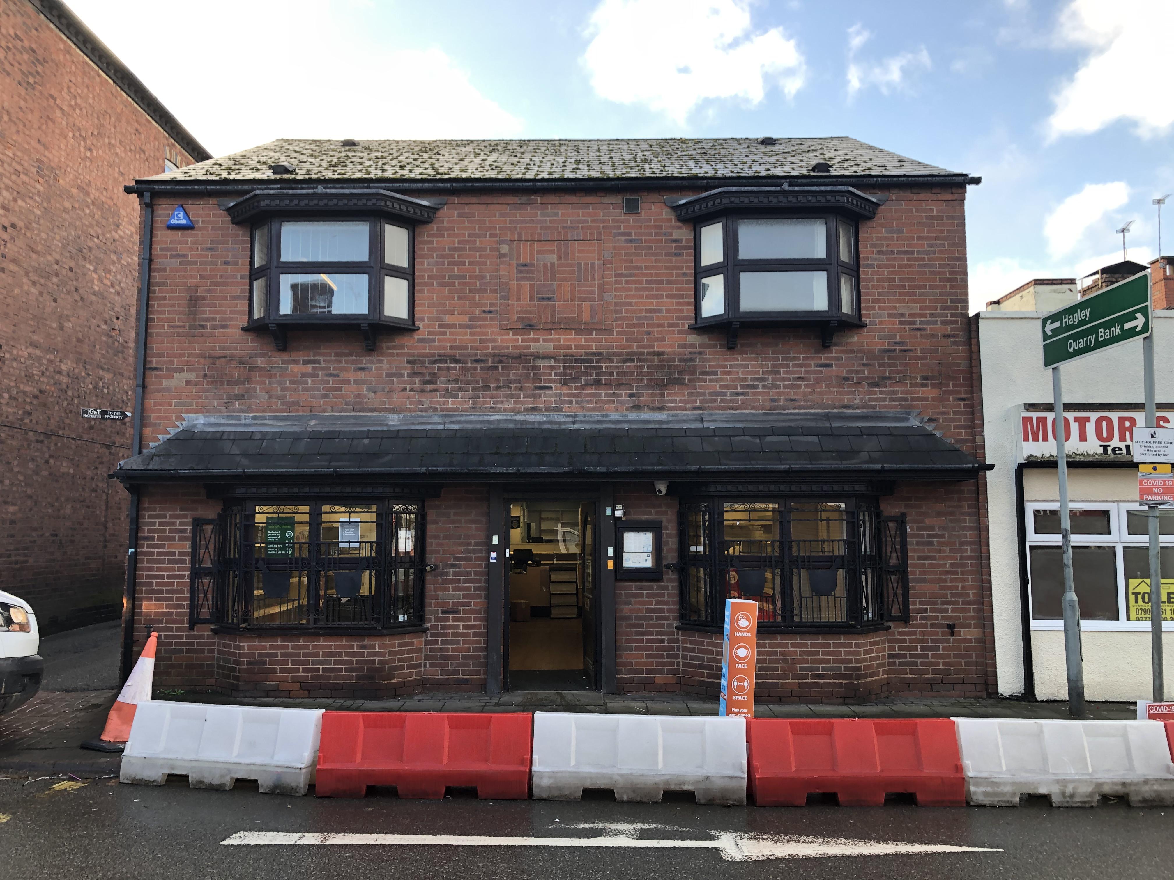 209 High Street Stourbridge - Click for more details